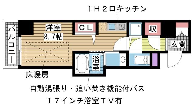 神戸市中央区楠町(JR東海道本線(近畿)神戸)のマンション間取画像
